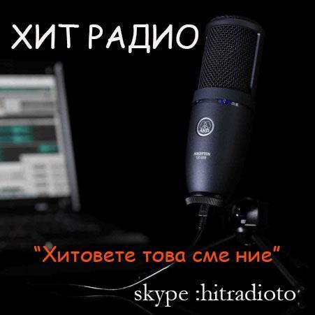 8141hitradio