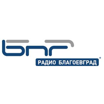 bnr blagoevgrad