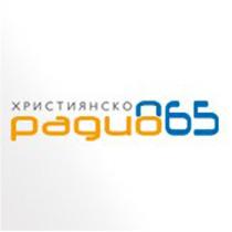 radio-865