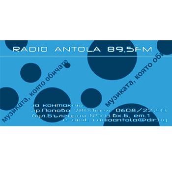 radio antola