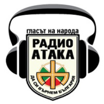 radio-ataka