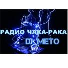 radio-chaka-raka