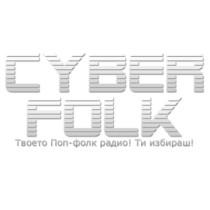 radio-cyber-folk
