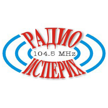 radio isperih