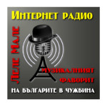 radio-lele-male