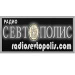 radio-sevtopolis